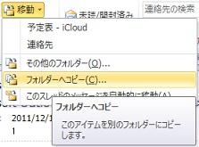 iCloud_mail02
