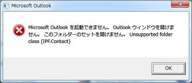 iCloud_mail05
