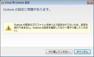 icloud_profile_01