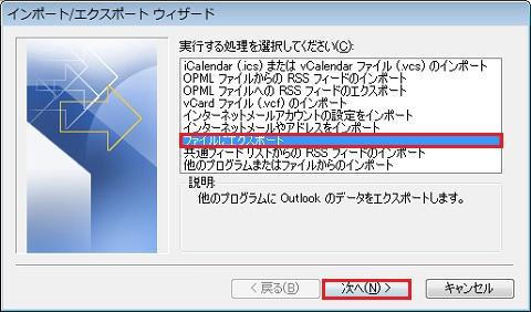 iCloud_addressname10