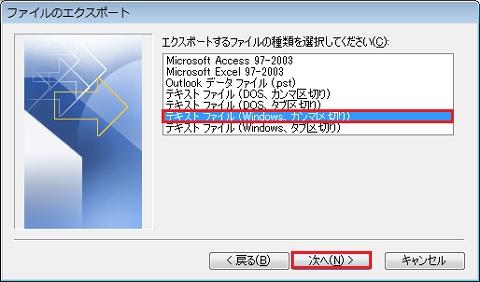 iCloud_addressname11