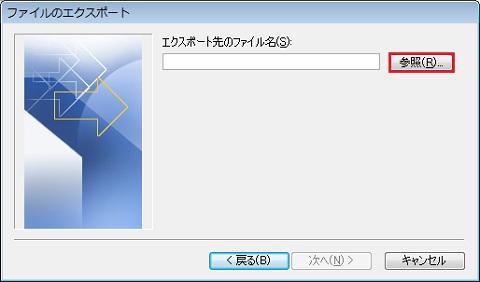 iCloud_addressname13