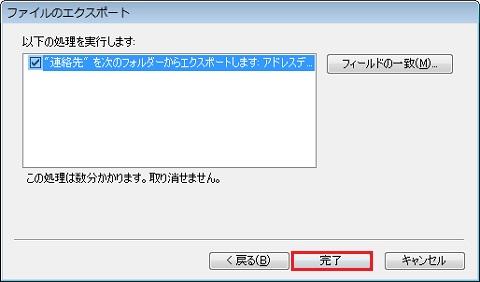 iCloud_addressname14