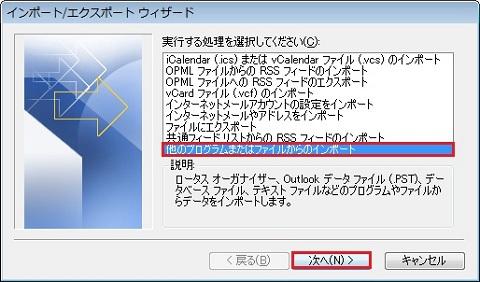 iCloud_addressname15