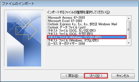 iCloud_addressname16