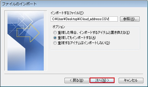 iCloud_addressname17