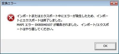 iCloud_addressname18