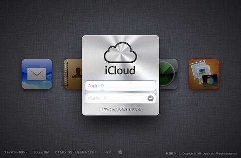 icloudcom_01