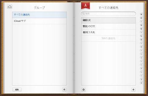 icloudcom_contact_02