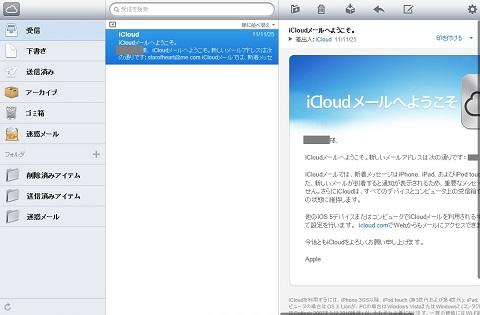 icloudcom_mail_01