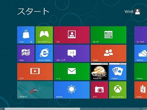 Win8CP_Metro01