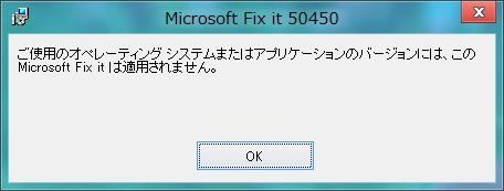 fixit_fail