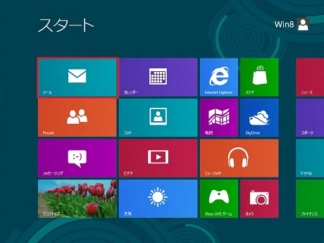 Win8_Mail_A01