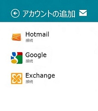 Win8_Mail_A02