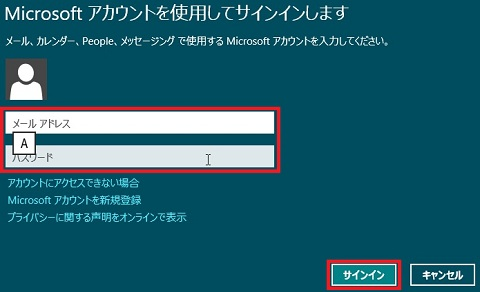 Win8_mail_B03