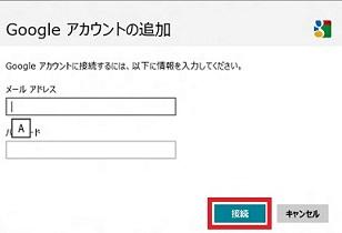 Win8_mail_C10