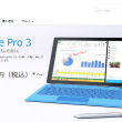 Surface3_release