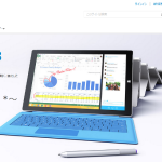 Surface Pro 3 発売!
