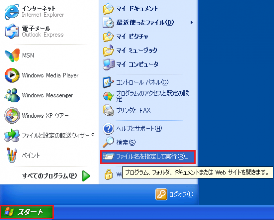 OE_mail_backup_05