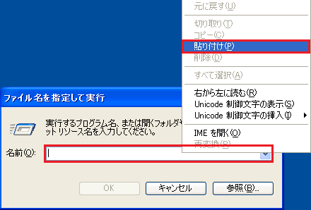OE_mail_backup_06