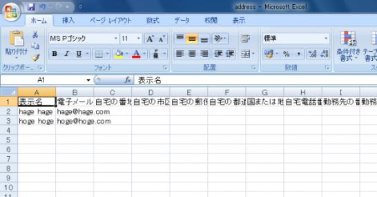 OL_csv_import_03