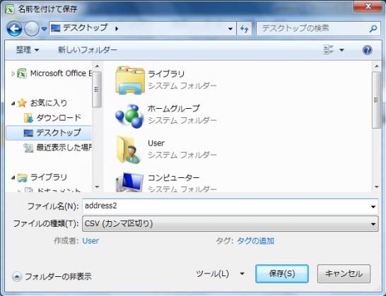 OL_csv_import_08