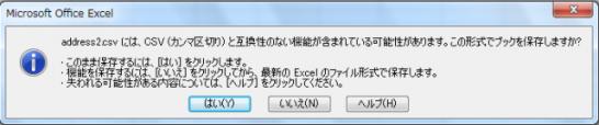 OL_csv_import_09