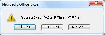OL_csv_import_10