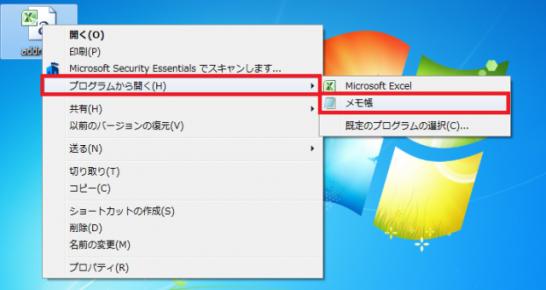 OL_csv_import_12
