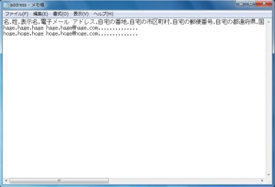 OL_csv_import_13