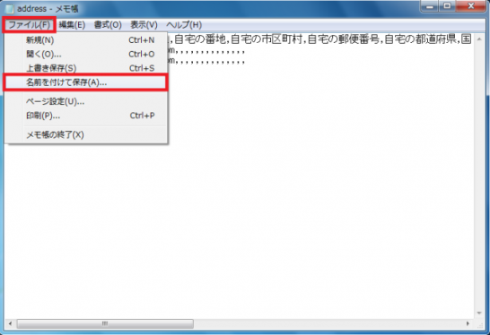 OL_csv_import_14