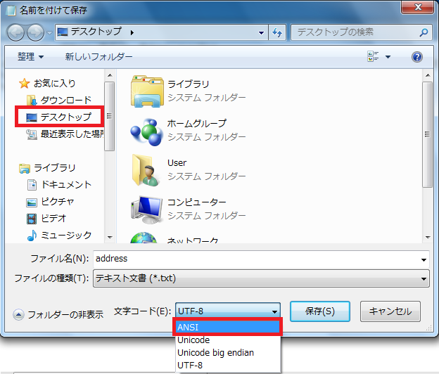 OL_csv_import_15