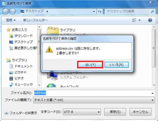 OL_csv_import_16