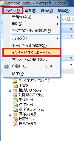 OL_csv_import_17