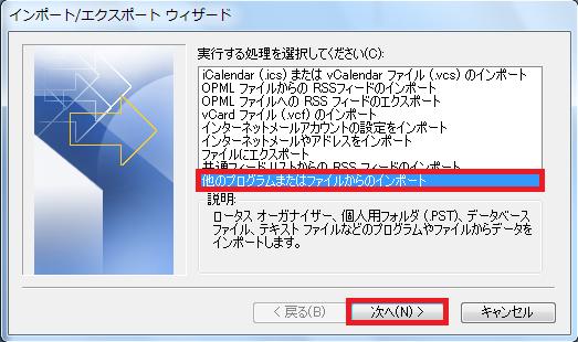 OL_csv_import_18