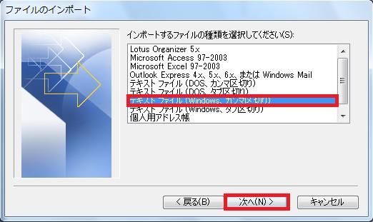 OL_csv_import_19