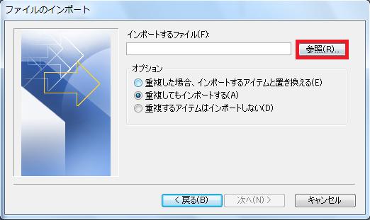OL_csv_import_20