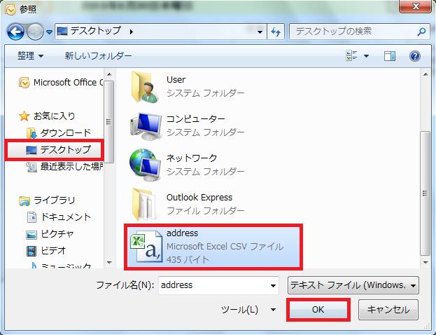 OL_csv_import_21