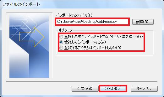 OL_csv_import_22