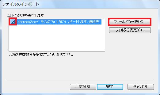 OL_csv_import_27