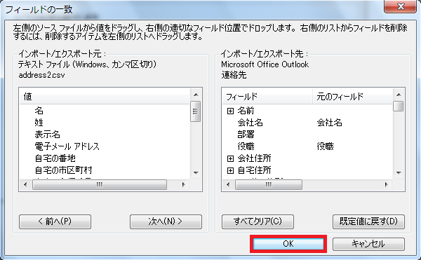 OL_csv_import_28