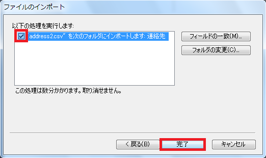 OL_csv_import_29