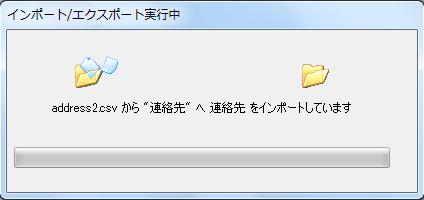OL_csv_import_30