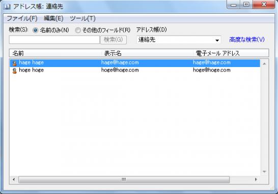 OL_csv_import_33