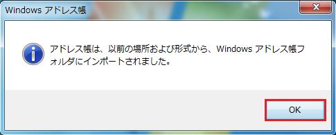 OL_wab_import_03