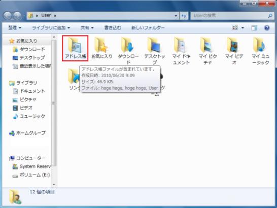 OL_wab_import_05