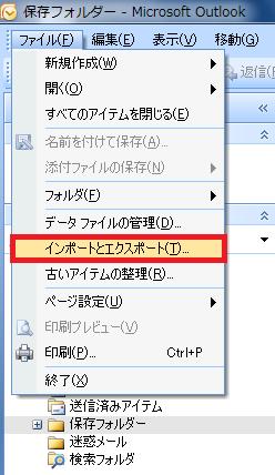 OL_wab_import_07