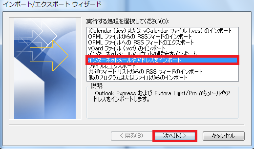 OL_wab_import_08