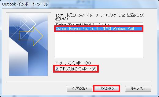 OL_wab_import_09