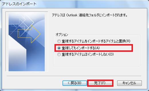 OL_wab_import_10
